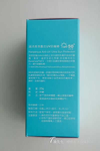 DSC09815.jpg