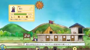 タワーディフェンス シミュレーション PCゲーム 『メゾン・ド・魔王』アパート購入