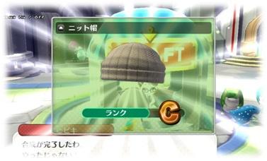 Gocco of War コスチュームのニット帽