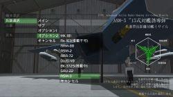 多様な武器選択-3