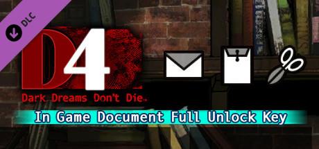 D4: ドキュメント 全解除キー