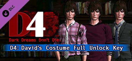 D4: デイビッド・ヤング衣装 全解除キー