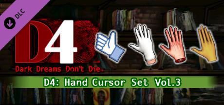 D4: ハンドカーソル着せ替えセット Vol.3