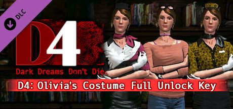 D4: オリビア・ジョーンズ衣装 全解除キー