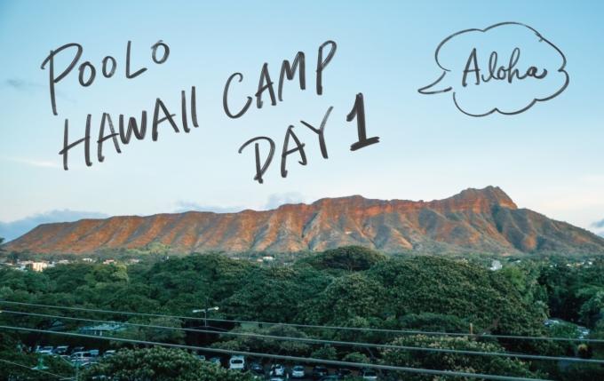 サステイナブルな生活をしていく上でハワイ州が目指している6つのチャレンジとは… |POOLO HAWAII CAMP 前編