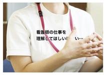 訪問看護師の仕事を療法士は理解しよう