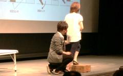 gene講師File:01 石井慎一郎先生(神奈川県立保健福祉大学・理学療法士)