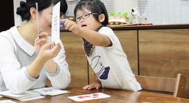 第206回 保育士から作業療法士(OT)へ。内田美穂先生-子ども発達支援ルームおれんじ学園-第二回