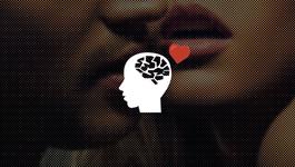 【性や恋愛に関連】視床下部から放出される「キスペプチン」とは?