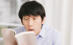 【週間ランキング】写真集部門1位は橋本奈々未、理学療法士のあの先生の本もランクイン!