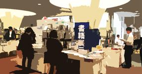 【第52回PT学会で展示中の本屋に聞いた】学会中に売れたリハビリ関連本ランキング!
