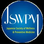 関節疾患を予防法を確立・普及させるため、 最新の関節疾患情報を発信する日本健康予防医学会