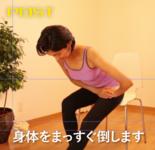 #2 もも裏のストレッチ【理学療法士100人に聞いた腰痛予防ストレッチ】