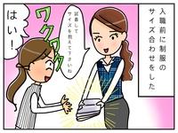 新庄アキラのひとりごとPOST【第1回】