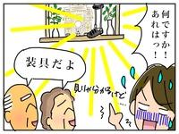 新庄アキラのひとりごとPOST【第3回】