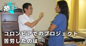 【日常の業務において感じた違い】●●が日本よりも進んでいること