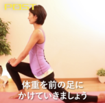 腸腰筋のストレッチ【理学療法士100人に聞いた腰痛予防ストレッチ】