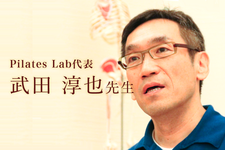 第一回:人のカラダを包括的に捉える医師になる【Pilates Lab代表 |医師 武田 淳也先生】