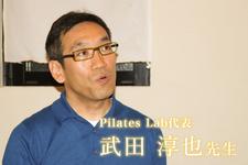 第二回:一流の医師から学ぶ仕事の流儀【Pilates Lab代表 |医師 武田 淳也先生】