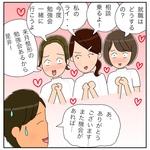 新庄アキラのひとりごとPOST【第6回】