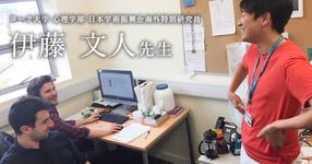 第三回:酸っぱいブドウ【ヨーク大学 心理学部 日本学術振興会海外特別研究員|作業療法士 伊藤文人先生】