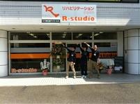 デイサービスR-studioスケジュール