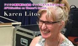 帝王切開の割合を理学療法士の介入によって下げる【Karen Litos PT, DPT, WCS】