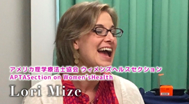 妊娠中の骨盤底筋群のケアで早い産休復帰を可能にする【Lori Mize PT, DPT, WCS】
