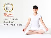 【7/15無料説明会】全米ヨガアライアンス認定者の3人に1人が卒業生|Yoga指導者養成コース説明会開催