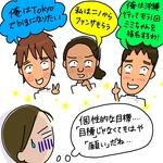新庄アキラのひとりごとPOST【第9回】