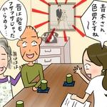 新庄アキラのひとりごとPOST【第10回】
