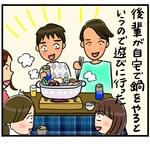 新庄アキラのひとりごとPOST【第11回】