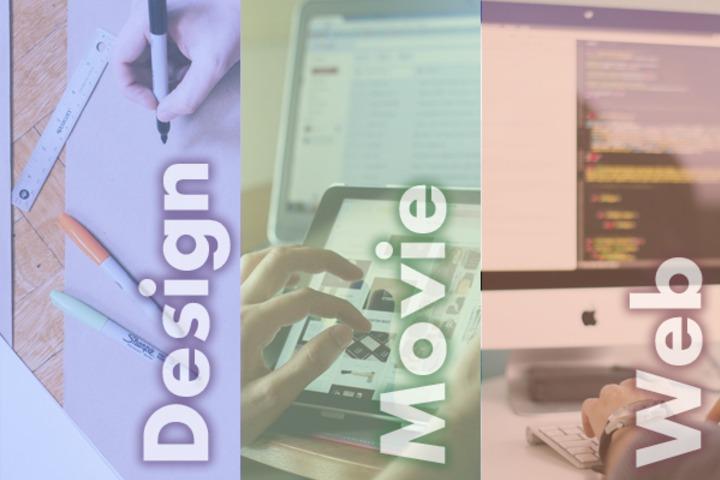 Web運営・デザイン、動画編集をマスターせよ