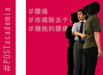 【6/30】成田先生による研修会の様子をお伝えします。