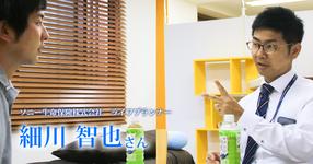 ライフプランニングと理学療法評価【細川智也さん】
