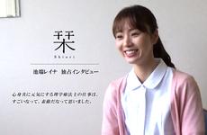 【映画:栞】池端レイナ(柏木真里役)インタビューをPOST独占配信。
