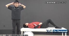 投球動作改善エクササイズ 濱田太朗先生 #2