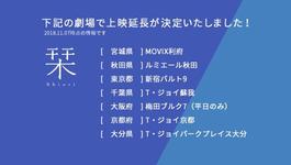 【映画「栞」上映延長決定!】現在上映している劇場のうち7劇場で上映延長です。