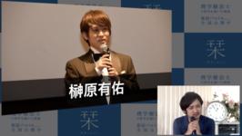 映画監督としてのキャリアアップ #3 |映画「栞」監督 榊原有佑氏