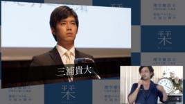 映画「栞」のキャスティングについて #5|映画「栞」監督 榊原有佑氏