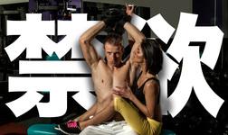 【プレミアム】禁欲はスポーツパフォーマンスに影響するのか?-SEXについて理学療法士が本気で考えてみる-