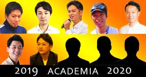 【2019-2020】POSTセミナーラインナップ公開
