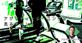 【運動器7】アスリハで重要となるアジリティトレーニングを見るポイント