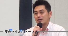 【動画】起業するセラピスト(仲間)を増やしたい|木村佳晶先生