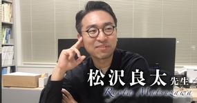 透析クリニックでの成功と失敗【松沢良太先生】