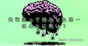 【高次脳機能障害シリーズ】失行症って担当した事…ほんとに無い?
