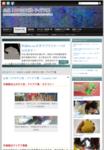 オリジナル自助具から、便利PDFダウンロードまで!神奈川県作業療法士(OT)会のHPはここが違う!