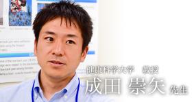 トレーナーと理学療法士の違いとは【健康科学大学教授|成田崇矢先生】