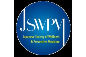 一般社団法人 日本健康予防医学会