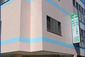 医療法人社団健友会 中野共立病院